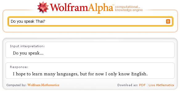 wolfram-language